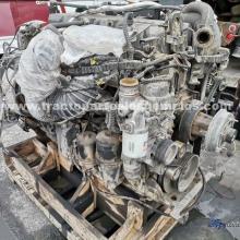 Motor Paccar MX de 455 HP